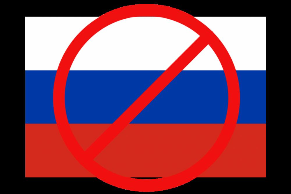 Överkryssad Rysk flagga